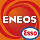 ENEOS(旧Esso)