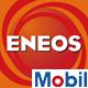 ENEOS(旧Mobil)